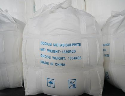食品级焦亚硫酸钠对身体有没有危害